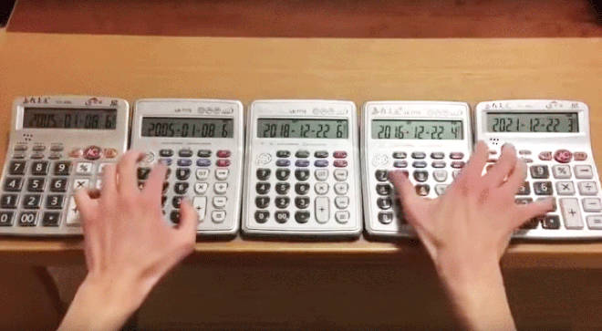 Someone just played Mozart on retro calculators...