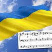 What are the lyrics to the Ukraine's national anthem, 'State Anthem of Ukraine'?