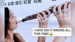 Oboe rings stock photo fail