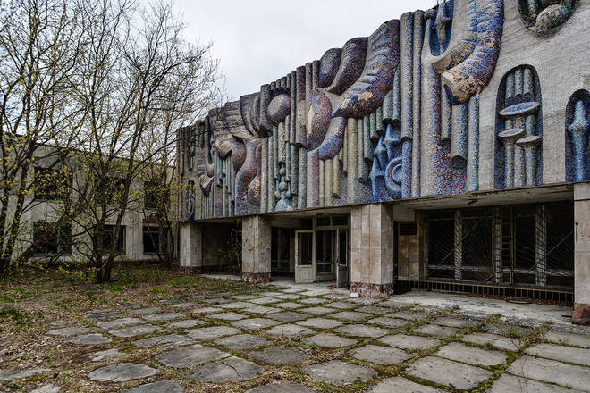Music school in Pripyat